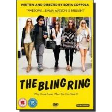 The Bling Ring [DVD]
