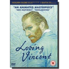 Loving Vincent [DVD]