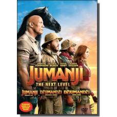 Jumanji: Järgmine tase | Jumanji: The Next Level [DVD]