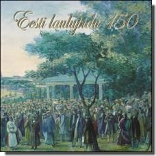 Eesti laulupidu 150 [2LP]